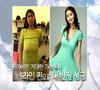 '렛미인3', I컵녀 장예슬, 역대 최강 반전미녀로 화제 : 뉴스zum C Cup Breast Vs D Cup Breast