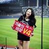 SK 치어리더 류세미 코트의 청순미녀 : 네이버 블로그